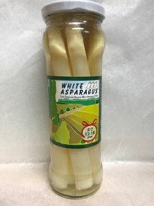 アスパラガス水煮(ホワイト)形状:ロングスピアー(皮むき)太め 345g