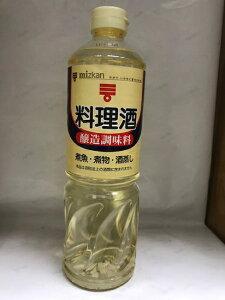 楽天最安値に挑戦中!! ミツカン 料理酒1L
