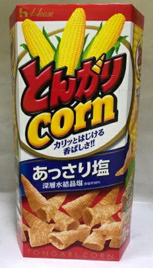 ハウス とんがり cornコーン あっさり塩 75g