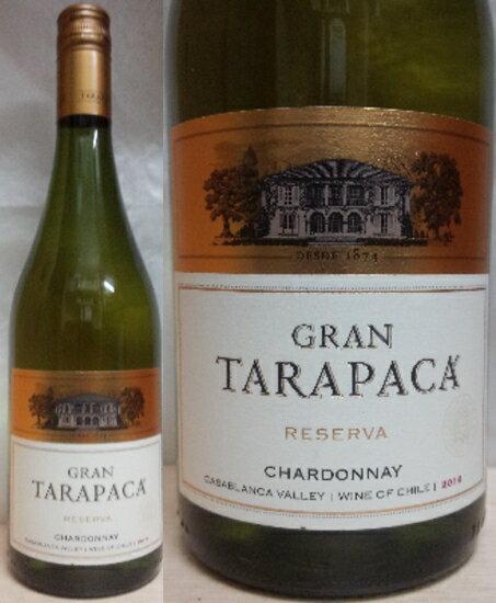グラン タラパカ シャルドネ 白 750ml(チリ・ワイン) スクリューキャップ※写真は異なります。