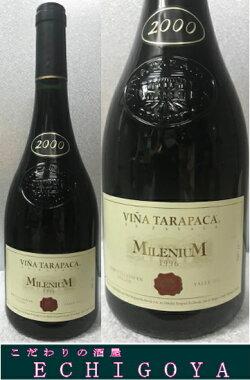 正規品(限定品)リードオフジャパンヴィーニャタラパカミレニウム1996チリワイン赤フルボディ750ml