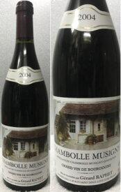 [送料無料のお買い得!!(一部地域は送料がかかります。)] ブロゴーニュ飲み頃ヴィンテージ!(ジェラール・ラフェ) シャンボール・ミュジニー 2004年 750ml