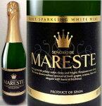 旨味・酸味・泡十分スペイン・スパークリング・ワインセニョリオ・デ・マレステブリュットNV白750mlコスパで紹介!