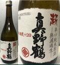 2020年2月瓶詰め 新潟県 尾畑酒造 超 真野鶴 超 辛口純米原酒 +20 720ml (要冷蔵)