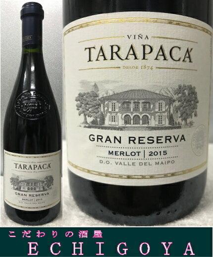 [楽天最安値に挑戦中](正規品) TARAPACA タラパカ グランレゼルバ メルロー 赤 750ml