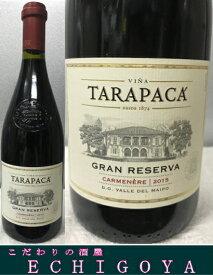 [楽天最安値に挑戦中]。(正規品)[TARAPACA] ビニヤ・タラパカ グランレゼルバ カルメネール 750ml