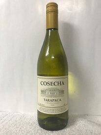 (最後の人気のタラパカ表記) COSECHA TARAPACA コセチャ タラパカ シャルドネ 2018 白 750ml