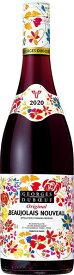 [送料無料のお買い得!!] [楽天最安値に挑戦中!!] ボジョレー・ヌーヴォー 2020 帝王 ジョルジュ デュブッフ 赤 750ml瓶 航空便