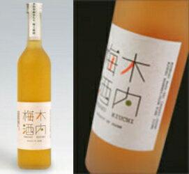 天満天神梅酒大会2009 グランプリ木内梅酒 14.5度 500ml