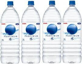 キリン アルカリイオンの水 2リットルペット×6本