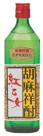 胡麻焼酎 紅乙女 25度 720ml