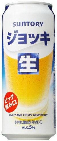サントリー ジョッキ生 500ml×24缶