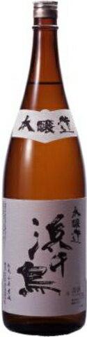 浜千鳥 本醸造 1800ml×6本 【お取寄せ品】2〜3週間お時間かかることがあります。