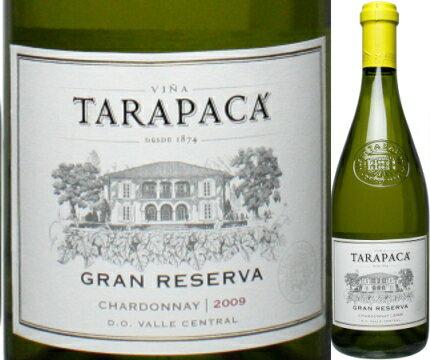 タラパカ グランレゼルバ  シャルドネ 750ml