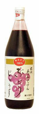 株式会社 あづみアップル 赤ぶどうジュース 果汁100%ストレート 1000ml