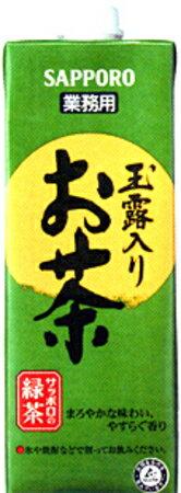 サッポロ 業務用 玉露入りお茶 1000mlパック ×6本