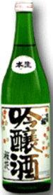 出羽桜 桜花吟醸酒 (本生) 720ml
