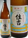 住吉 +7 銀 特別純米酒 900ml×12本