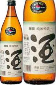 賀茂泉 緑泉本仕込 純米吟醸 900ml×12本