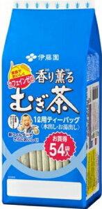 伊藤園 香り薫るむぎ茶 ティーバッグ 54袋入り×10個