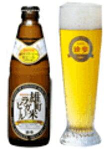 独歩 雄町米ラガービール 330ml×24本