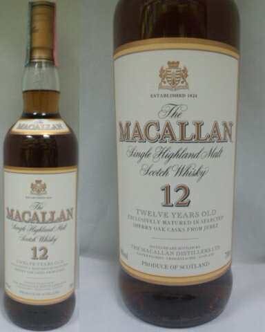 マッカラン 12年 オールドボトル 40度 700ml