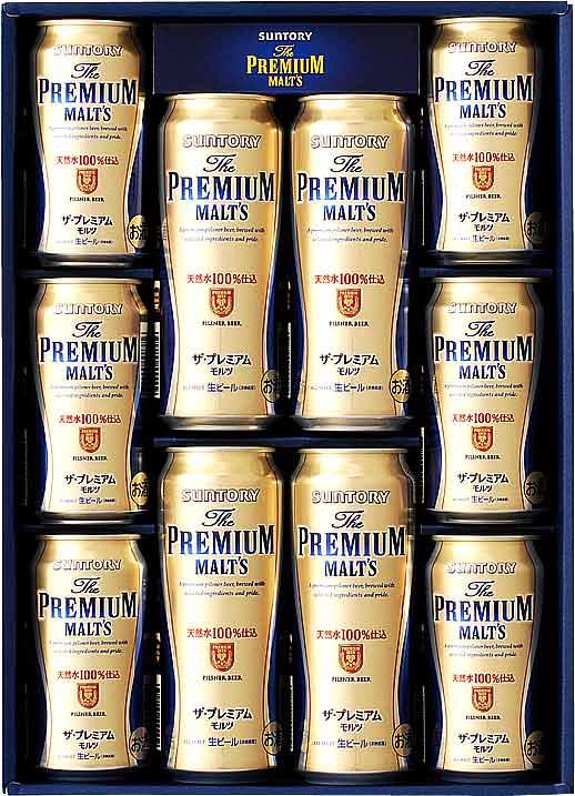 【送料無料】北海道・九州・沖縄は別途送料 サントリー ザ・プレミアムモルツ ビール ギフト セット BPCSK 10缶/1梱 k1602