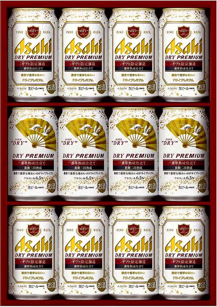 【送料無料】北海道・九州・沖縄は別途送料 アサヒ ドライプレミアム 濃厚熟成仕立て ビール ギフト セット NJ-3N 350ml×12缶 NJ3N DRY k1602