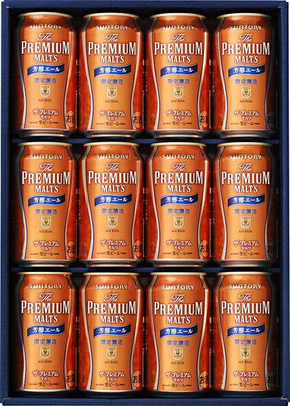 【送料無料】北海道・九州・沖縄は別途送料 サントリー ザ・プレミアムモルツ 芳醇エール セット ビール ギフト HA30K 350ml×12缶 k1602 HA-30K