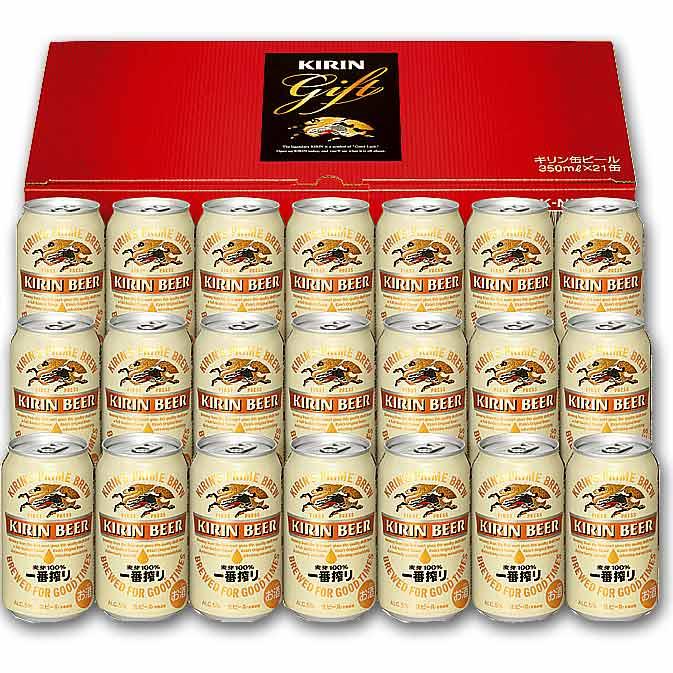 【送料無料】一部地域別途送料 キリン 一番搾り ビール ギフト セット 350ml×21缶 K-NIS5 [ ギフト セット 贈り物 至福 お酒 飲み比べ 父の日 お中元 お歳暮 ]