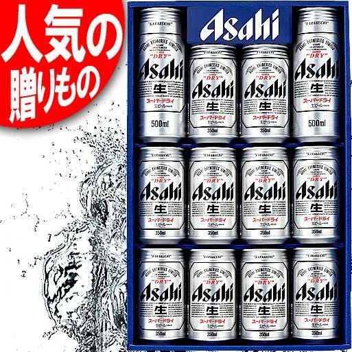 【最新入荷分】楽天最安値に挑戦中! アサヒ スーパードライ 缶 ビール ギフト セット 2種12缶/1梱 AS-3N k1602 AS3N ※同品3セットまで同配達地なら1個口送料で出荷できます