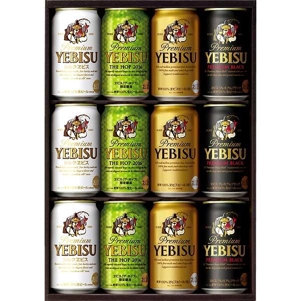 ヱビス 4種 ビール ギフト セット ザ・ホップ2016入り YSBH3D 缶合計350ml×12本 1610 エビス ※同品3セットまで1個口送料で出荷できます。 ※取混梱包の目安:750ml瓶×3本分スペースが必要