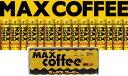 ジョージア マックス コーヒー