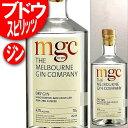 ブドウのスピリッツ mgc メルボルン・ジン・カンパニー ドライ・ジン 42度 700ml(オーストラリア) ※リサイクル外箱(他銘柄等)での配送となります。