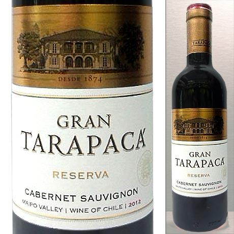 グラン・タラパカ カベルネ・ソーヴィニヨン ハーフ・ボトル 赤 375ml(チリ・ワイン)