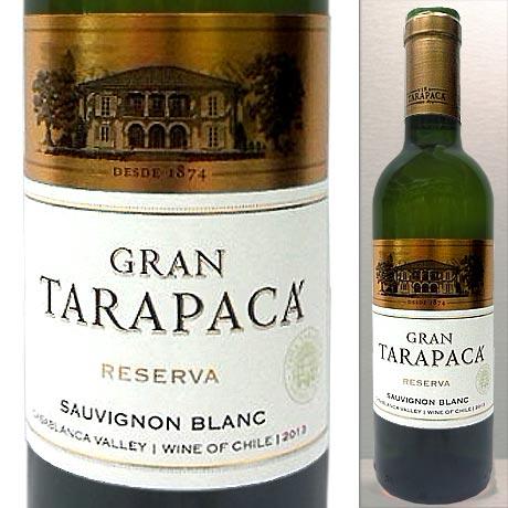 【24本】グラン・タラパカ ソーヴィニヨン・ブラン ハーフ・ボトル 白 375ml×24本(チリ・ワイン)