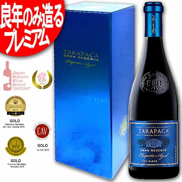 600本のみ限定発売! タラパカ グラン レゼルバ ブルー ラベル 専用化粧箱付き [2012]年 赤 750ml(チリ・ワイン)