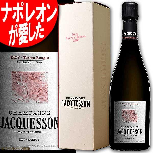 シャンパーニュ ジャクソン ディジー テール・ルージュ ロゼ [2008]年 750ml 箱付(フランス スパークリング・ワイン) Jacquesson Champagne Dizy Terres Rouges Rose