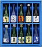 日本全国地酒こだわり飲み比べ3939(サンキューサンキュー)ギフト箱セット180ml×10本