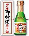 松竹梅 御神酒 おみき 純金箔入り 箱・水引付 180ml瓶×1本 ※同品4ケース(48本)まで1個口送料可能