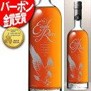 【送料無料】北海道・九州・沖縄は別途送料 イーグルレア 10年 700ml×1本 にチリ赤ワイン750ml×1本とオマケおつまみ…