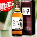 サントリー シングルモルト ウイスキー 山崎 NV 専用箱付き 43度 700ml The Yamazaki Single Malt Whisky Distiller's…