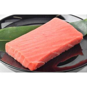 中トロ 中とろ 1kg 1キロ 50%オフ 海産物 鮮魚 マグロ まぐろ 冷凍マグロ 鮪 直送 冷凍 ブロック 魚 さかな 切り身 骨抜き 骨なし 骨なし魚 刺身 刺し身 お刺身 さしみ おかず 海鮮 海鮮丼 手巻