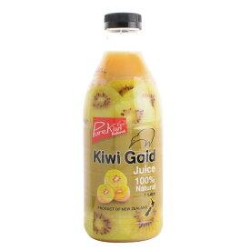 ニュージーランド産ゴールドキウィジュースストレート果汁100%使用無加糖・防腐剤・着色料不使用1000ml x 2本セット