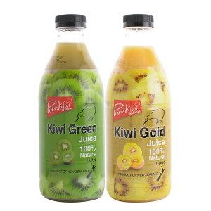 ニュージーランド産キウィジュースストレート果汁100%使用無加糖・防腐剤・着色料不使用グリーン・ゴールドミックスセット1000ml x 各6本・合計12本セット
