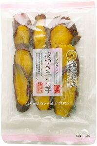茨城県産シルクスイート100%使用氷温熟成皮つき干し芋120g x 3パックセット(着色料・保存料完全無添加、無加糖)