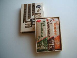 有機栽培野菜めん 無添加 北海道自然乾燥 じゃがいも めん・かぼちゃ めん・アスパラめん各2袋(約4人前)計6袋(約12人前) お祝い お返し お中元 お歳暮 ご褒美 野菜 麺 有機野菜 乾麺 グ