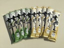 玄米そば・玄米うどん 無添加 北海道 自然乾燥 各5袋計約20人前安心安全 健康 蕎麦 うどん セット 乾麺 通好み そば通 お中元 長寿