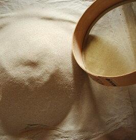 北海道産 1等級そば粉  お蕎麦屋さん用500g×2 送料無料 個別メール便 安心安全 健康 贈り物 手打ちそば 無添加 新そば