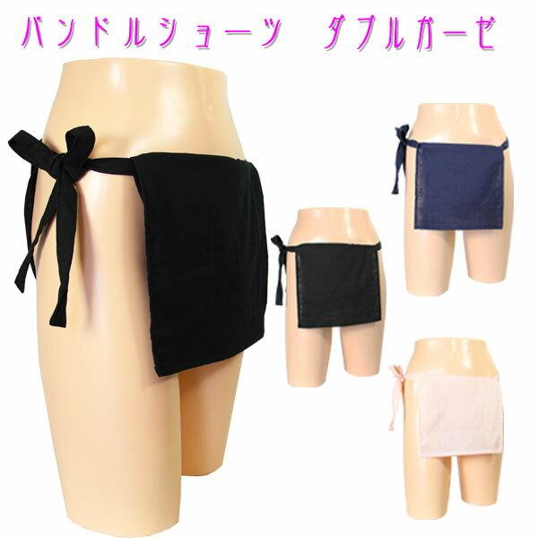 ふんどし(褌) 女性用 レディース おしゃれ パンドルショーツ ダブルガーゼ 3枚セット!お肌に優しい ムレ対策 乾燥肌!
